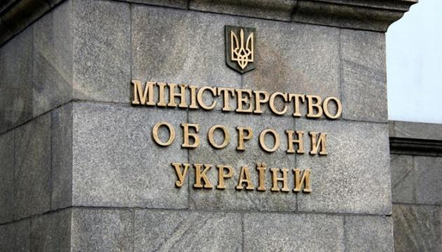 Дело бронежилетов: в Минобороны обеспокоены мерой пресечения для Марченко