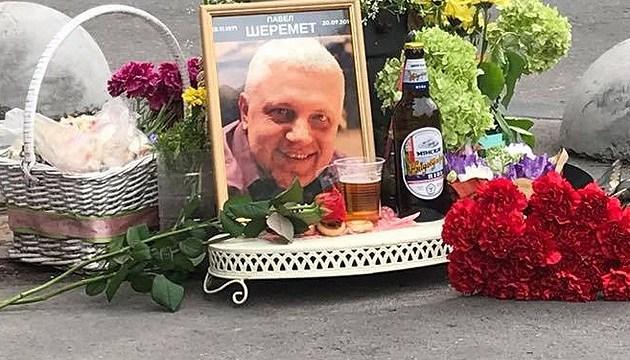 Сенцов - о дело Шеремета: Надежда на справедливый суд и гражданское общество