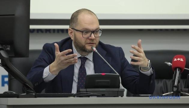 МКМС с 1 февраля полностью перейдет на новую систему управления - Бородянский