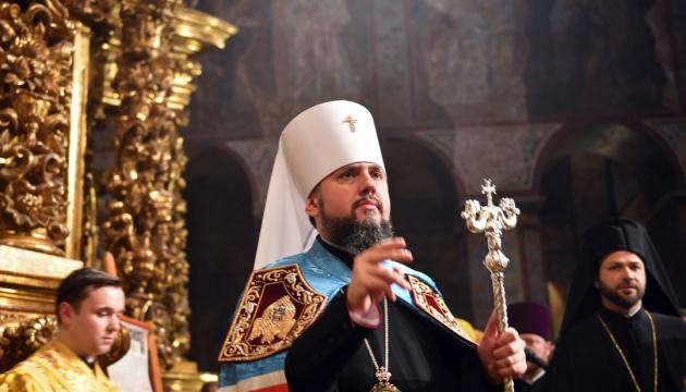 РПЦ будет вынуждена признать нашу автокефалию — Епифаний
