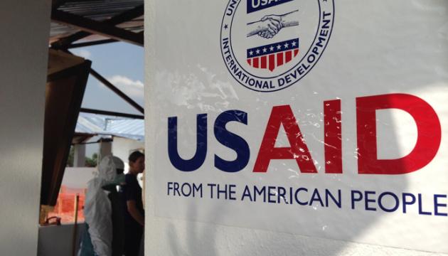 USAID запускает новую программу в Украине с бюджетом $10 миллионов