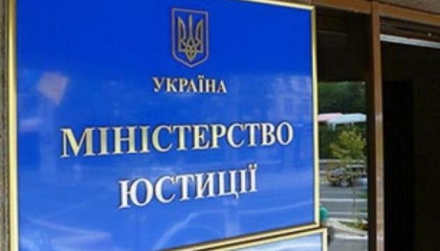 """В Минюсте назвали переселенцев одной из """"болезненных точек"""" страны"""