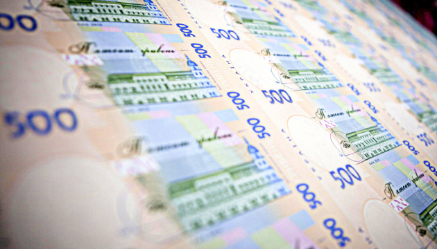 Как будут выплачивать деньги пострадавшим на производстве - разъяснение Минсоцполитики