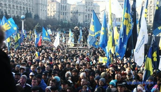 Вече на Майдане Незалежности завершилось