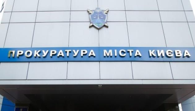 Прокуратура сообщила о подозрении участнику нападения на журналиста в Киеве