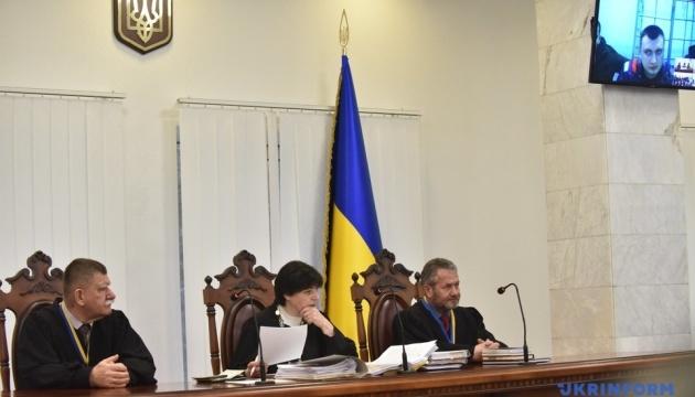 Апелляционный суд по делу Майдана отказался отводить судью