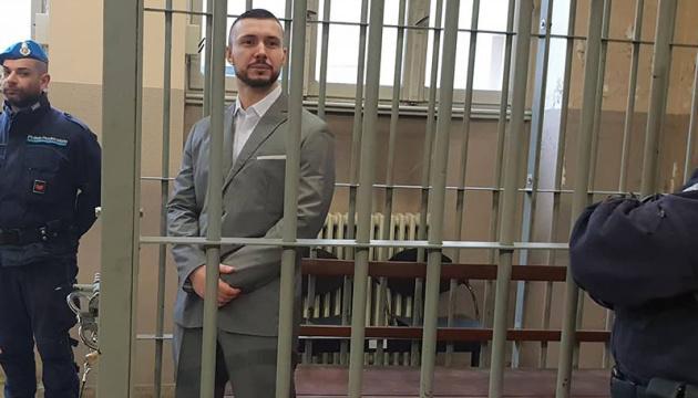 Еврокомиссию просят направить наблюдателей на суд по делу Маркива