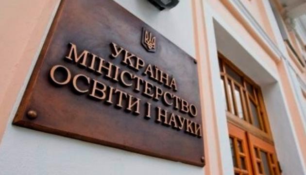 В Минобразования презентовали учебные пособия о Крыме, Донбассе и НАТО