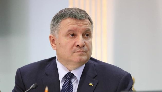 Для установления заказчиков убийства Шеремета нужна помощь СБУ и разведки - Аваков