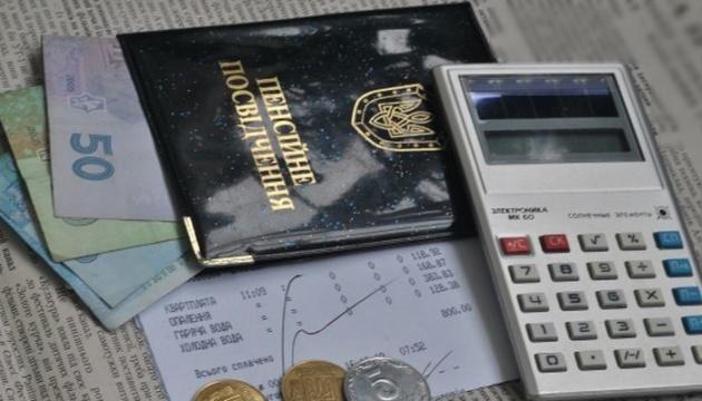 Зеленский анонсировал повышение пенсий в зависимости от возраста