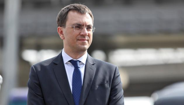 Антикоррупционный суд продолжит рассматривать дело Омеляна 24 января