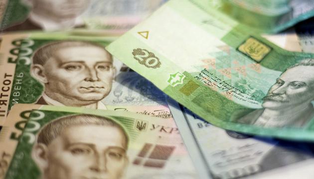 В этом году субсидии и льготы профинансированы на 100% - Минсоцполитики