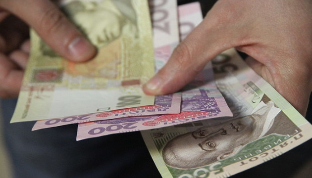 С сегодняшнего дня увеличивается минимальная пенсия