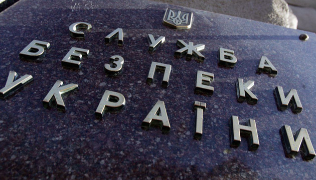 СБУ не дала вывезти в Россию детали для военных самолетов