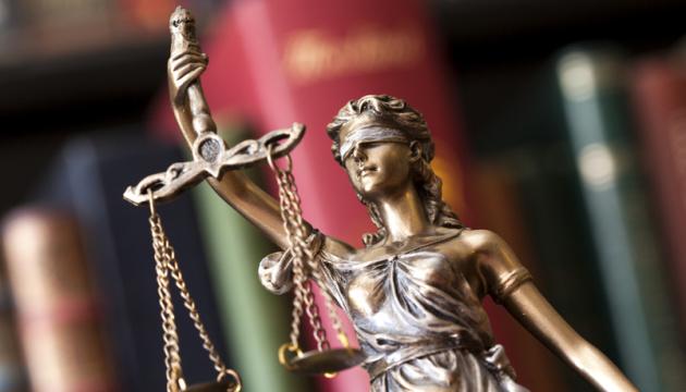Высший совет правосудия объяснил, почему решил не увольнять судью ОАСК Аблова