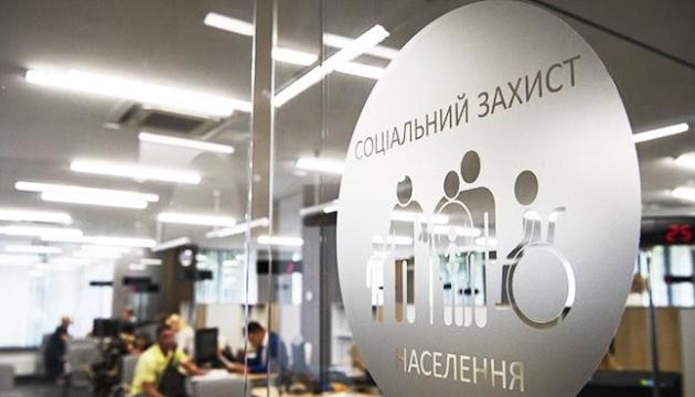Рада планирует навести порядок с деньгами Фонда соцстрахования