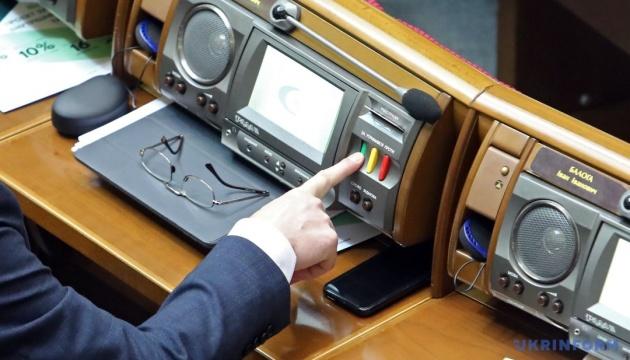 """Юбилеи и памятные даты: парламент определился с """"календарем"""" на 2020 год"""