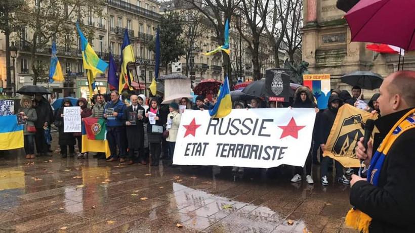 """В Париже накануне """"нормандского саммита"""" напомнили о преступлениях РФ"""