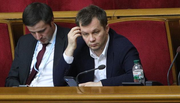 Министр экономики должен получать до $10 тысяч — Милованов