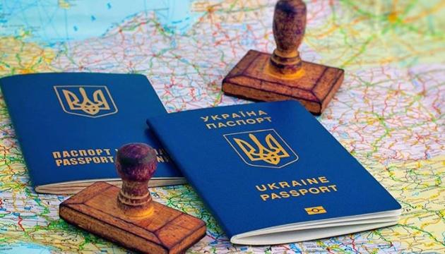 Между Украиной и Северной Македонией заработал безвиз