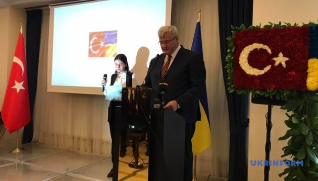 В Анкаре прошел прием по случаю 28 годовщины ВСУ