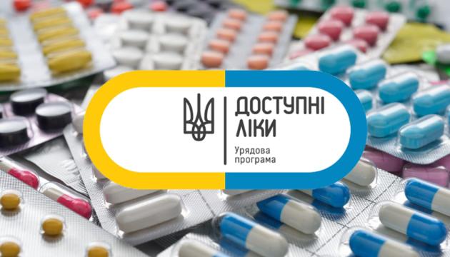 """С апреля программой """"Доступные лекарства"""" воспользовались более 1,5 миллиона пациентов"""