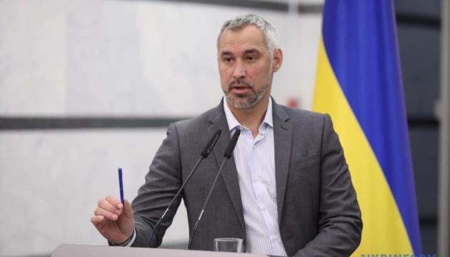 В Офис генпрокурора наберут еще 200 работников - Рябошапка