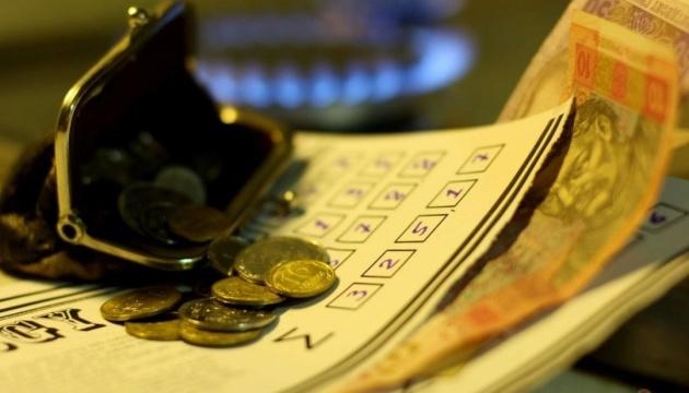В наличной форме уже профинансировано 3,1 миллиарда субсидий - Минсоцполитики