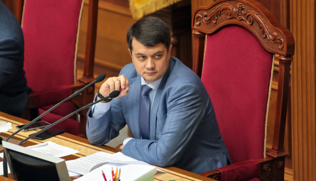 Разумков призывает правоохранителей найти убийц трехлетнего сына депутата Соболева