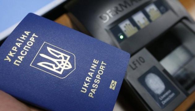 В ГМС сказали, сколько биометрических загранпаспортов уже оформили украинцы