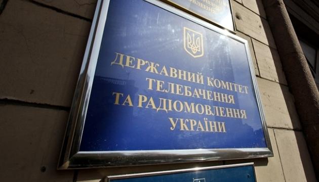 Украинские телевизионщики договорились об обмене кадрами и контентом с Китаем