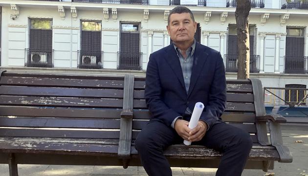 Немецкая полиция не подтверждает задержание Онищенко