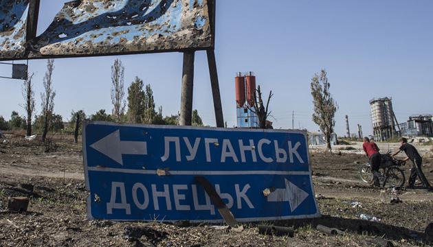 Большинство украинцев не хотят отдельного статуса для ОРДЛО