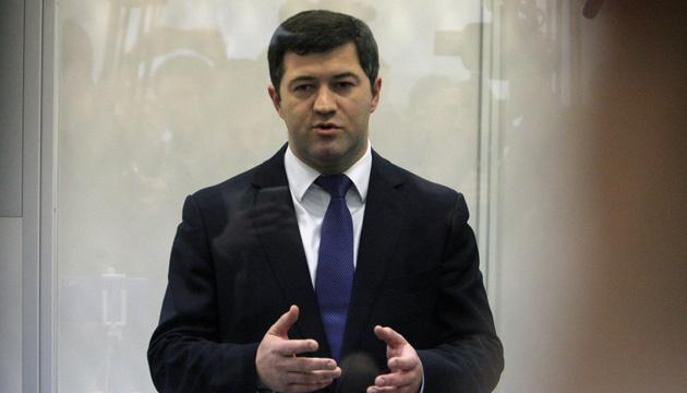 Дело Насирова: в Антикоррупционном суде допросили экс-руководителя ГФС