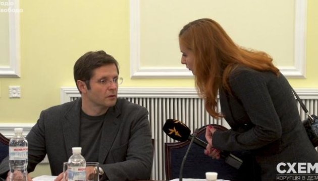 """Нардеп Холодов стал фигурантом дела НАБУ после расследования """"Схем"""""""