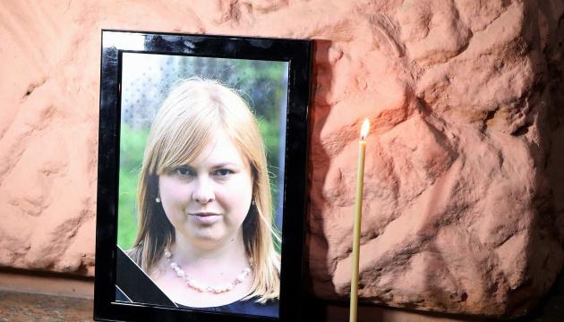 Гандзюк наградили посмертно на конкурсе журналистских расследований