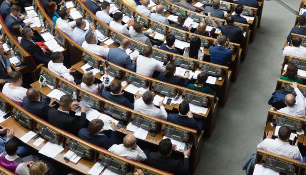 Рада приняла закон о господдержке Пласта с предложениями Зеленского