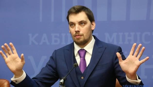 Украинцы будут ездить в РФ по загранпаспортам с 1 марта 2020 года