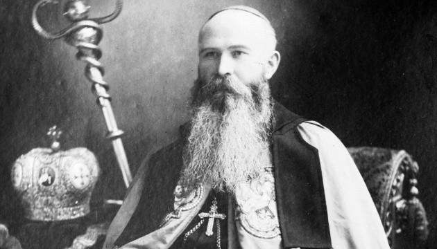 В чем виноват довоенный епископ УГКЦ Коциловский в Перемышле?