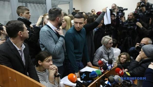 Убийство Шеремета: суд отправил Дугарь под круглосуточный домашний арест