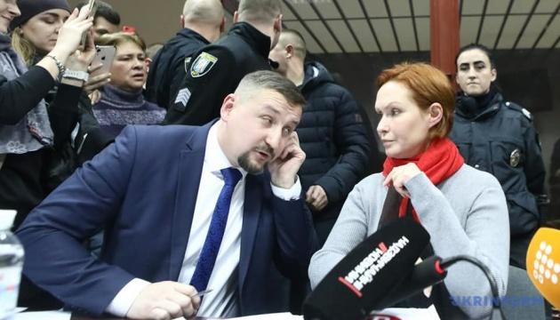 Дело Шеремета: суд перенес рассмотрение апелляции Кузьменко из-за неявки прокуроров