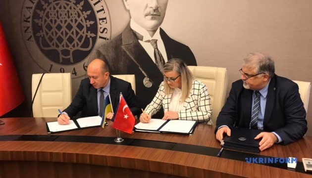 В Анкаре подписали соглашение о сотрудничестве в сфере подготовки специалистов-ядерщиков
