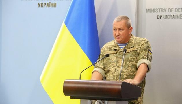 Дело бронежилетов: генерала Марченко освободили под залог в 20 миллионов