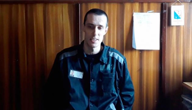 "ФСБ шантажирует ""охранника Яроша"" списками на обмен"