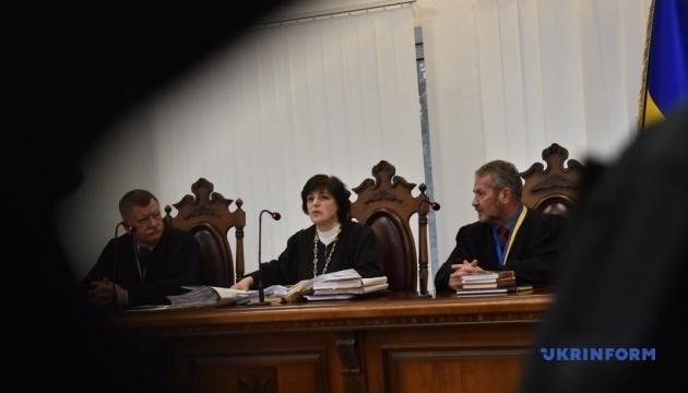 Суд продлил рассмотрение апелляций экс-беркутовцев