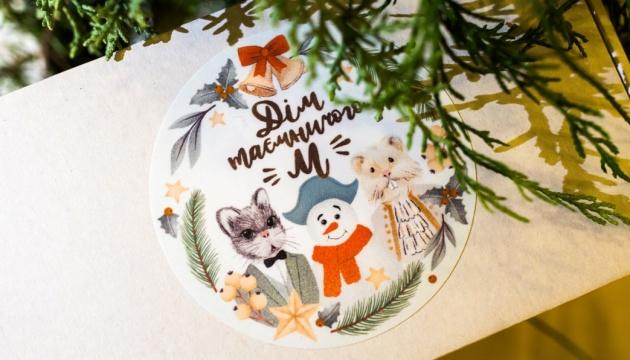 Зеленская организовала новогодний проект для социально незащищенных детей в Доме с химерами