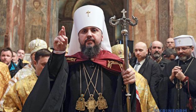 Епифаний планирует визит в Египет и литургию с африканским Патриархом
