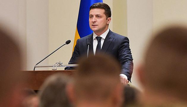 Благодаря дипломатам Украину поддерживает цивилизованный мир - Зеленский