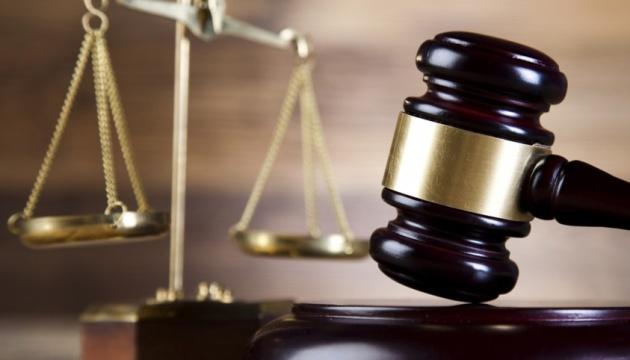 Суд арестовал бывшего коллегу Трубы, залог - более 2 миллионов