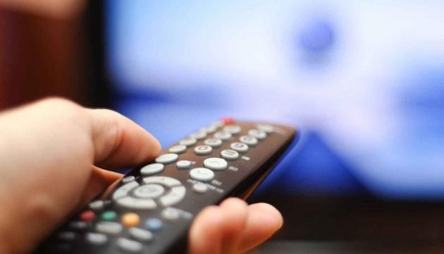 Нацсовет создаст седьмую цифровую телесеть, которая охватит 158 населенных пунктов